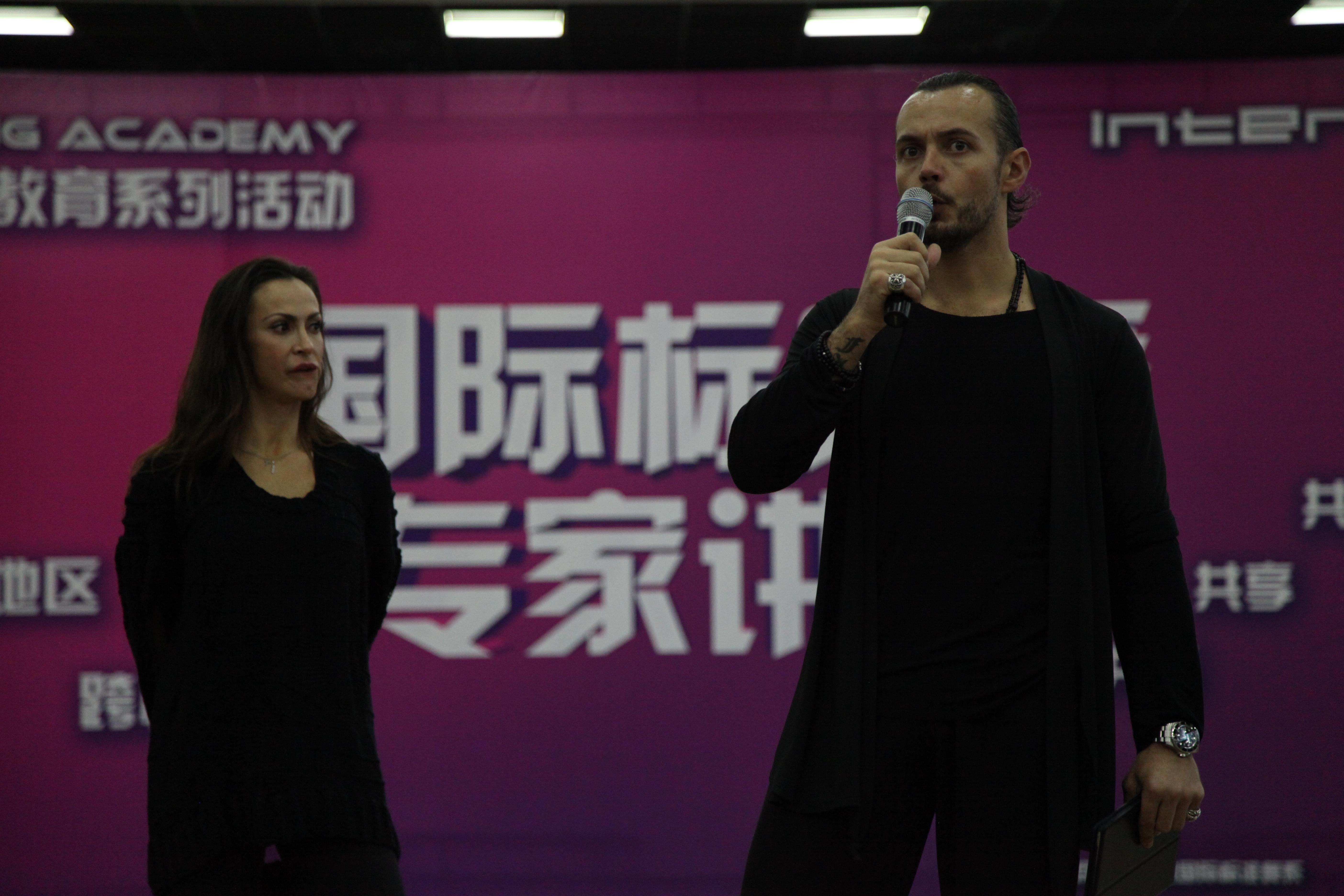 北京舞蹈学院国标_合作交流_北京舞蹈学院国际标准舞系